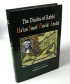 THE DIARIES OF HA'HIDA