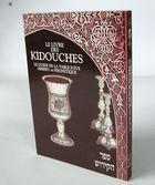 Le livre des kidouches -broche