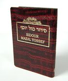 Sidour Mazal Yossef poche