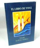 El Libro de Yona
