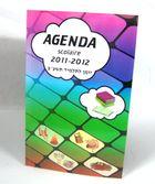 Agenda scolaire 2011/2012