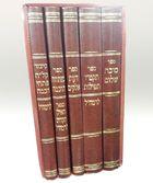 """ספרי קבלה של הרב אולמן ה""""כ"""